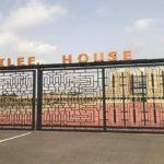 Gov't Renames Flagstaff House, Jubilee House
